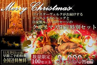lp-christmas-set01.jpg